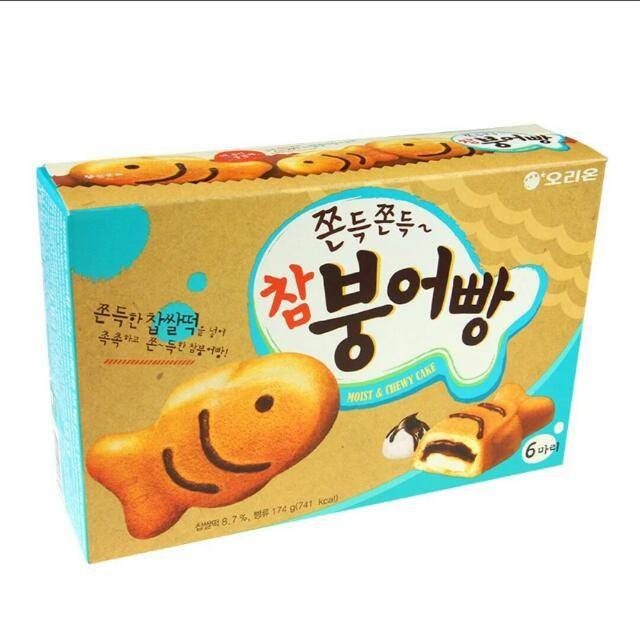 Orion Cham Boong-Uh Bbang [Chocolate Fish Shaped Cake] (8 Packs per Box)