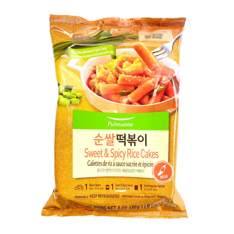 Pulmuone Classic Sweet & Spicy Rice Cake (Tteokbokki) Collection - 5 Packs per Order