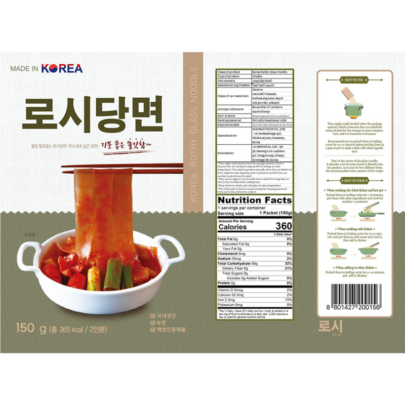 Rothy Korean Extra Wide Glass Noodles (150g x 3 packs)