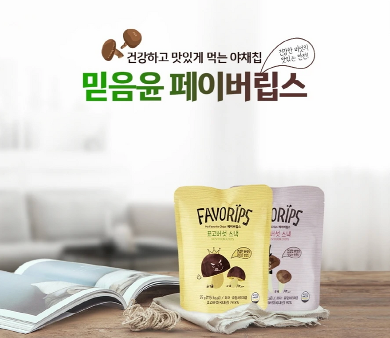 Seoul Mills presents Favorips Oyster Mushroom Snack 25g (4 Bags per Box at 1 Box).