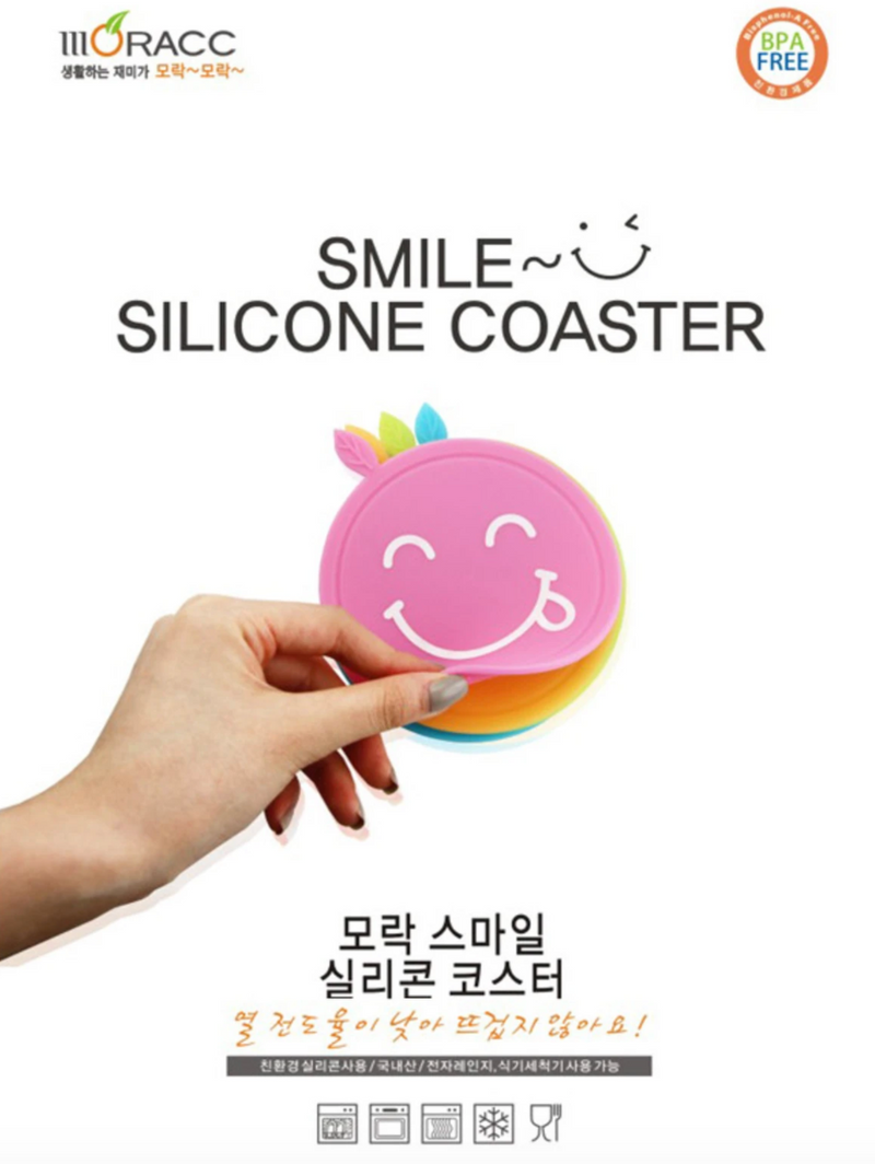 Moracc Silicone Smile Coasters (Available in Pink/Orange/Green/Blue)