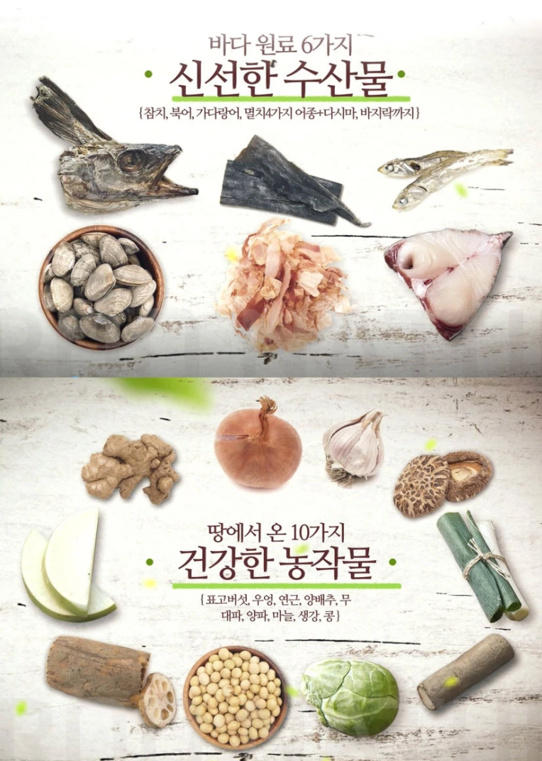 Try cooking with the Freeze-Dried Natural Grain Seasoning Tablets 90g at Seoul Mills.
