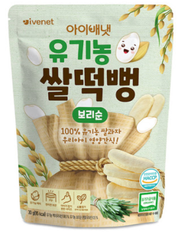 Now offering the Ivenet Barley Rice Crackers at Seoul Mills!