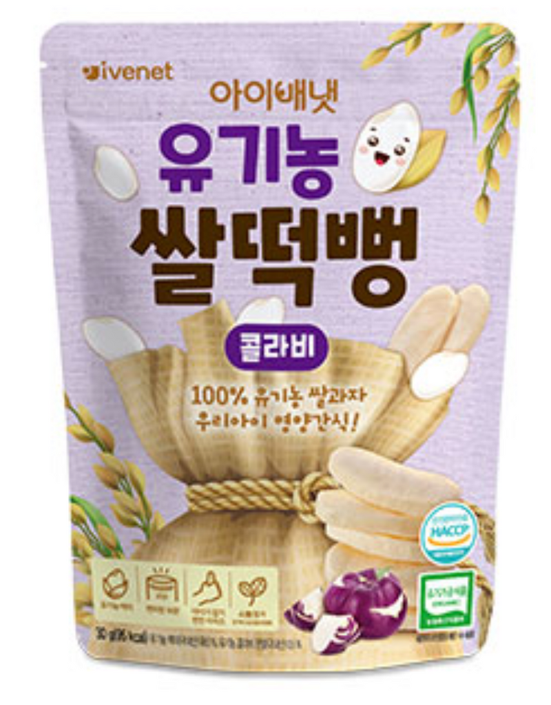 Try the Ivenet Cobbi Rice Crackers at Seoul Mills!