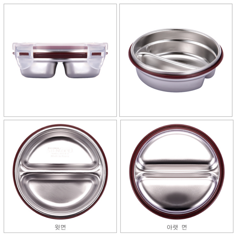 [Stenlock Classic] Round Stainless Steel Side Dish Container #1
