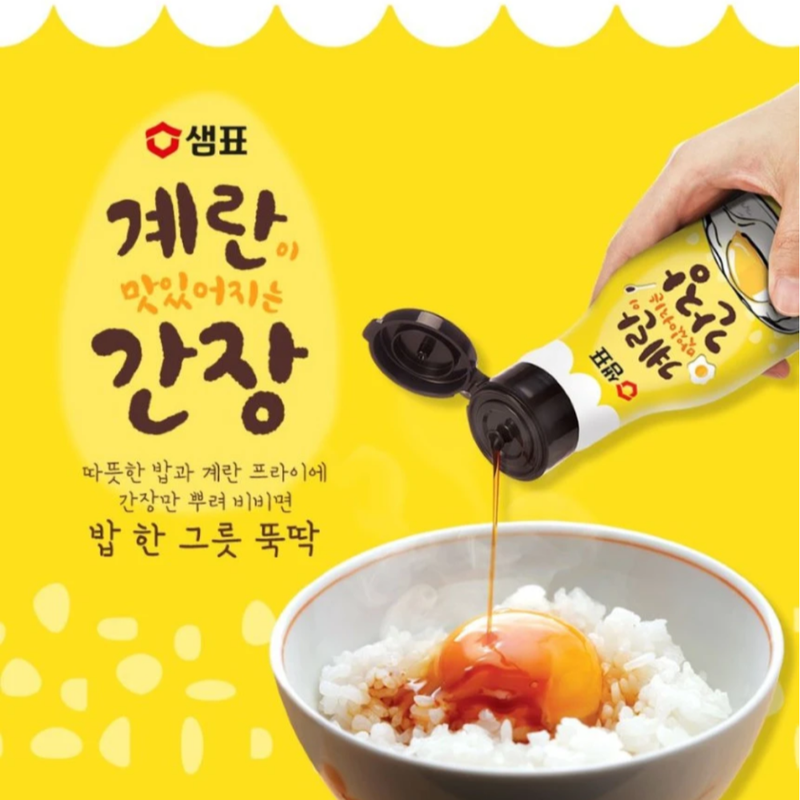 Sempio Soy Sauce for Egg Dishes 200ml