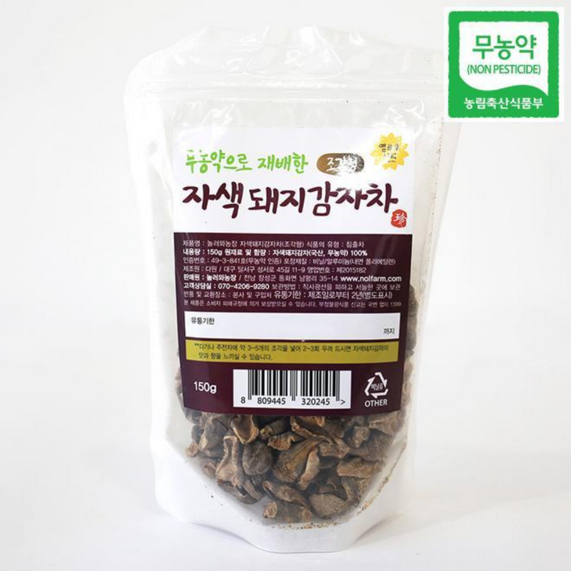 Dried Purple Jerusalem Artichoke Tea 150g