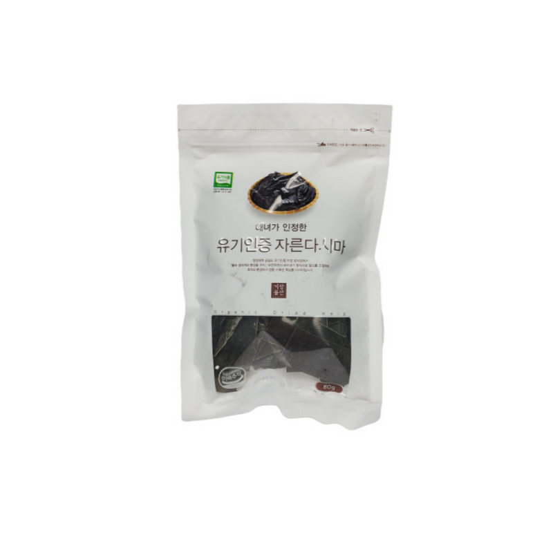 Organic Dried Cut Dashima (Kelp) 80g