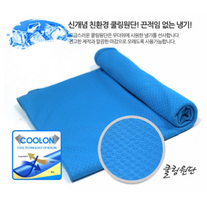 Love Cooling Sports Towel
