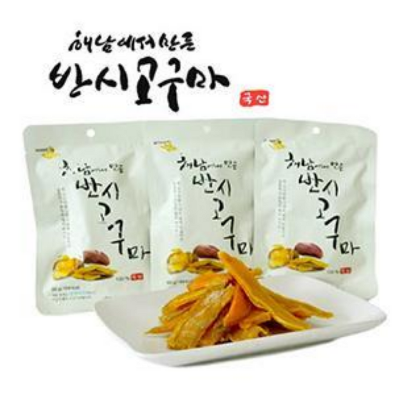 Haenam Sweet Potato (Half-Dried) 60g (10 Bags per Order)