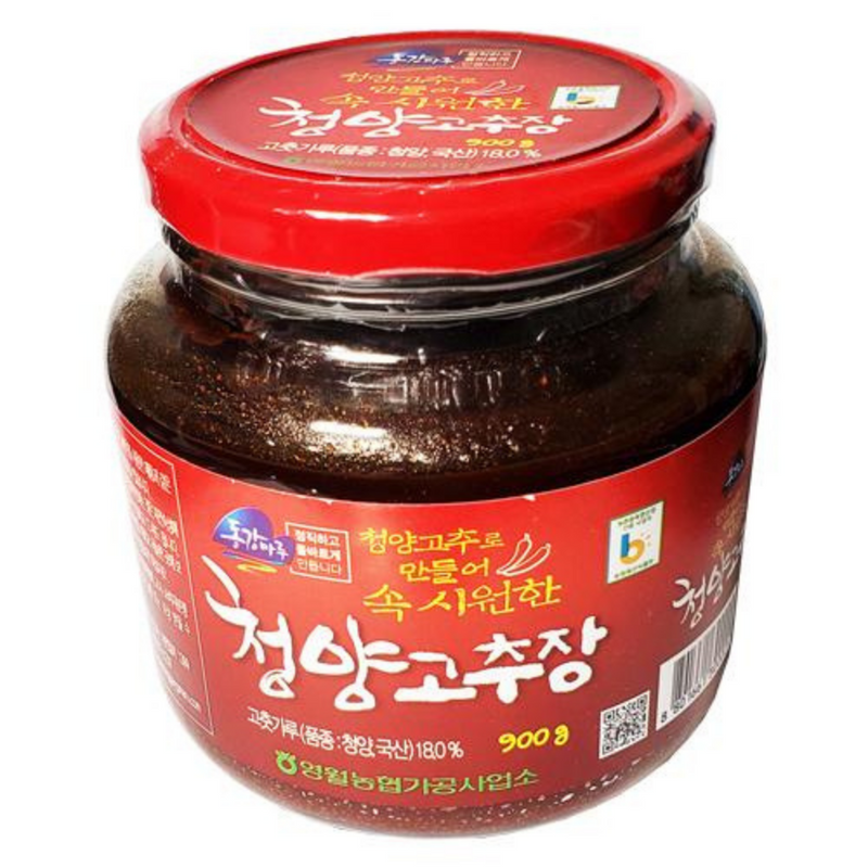 Gangwondo Cheongyang Red Pepper Paste (Gochujang) 900g