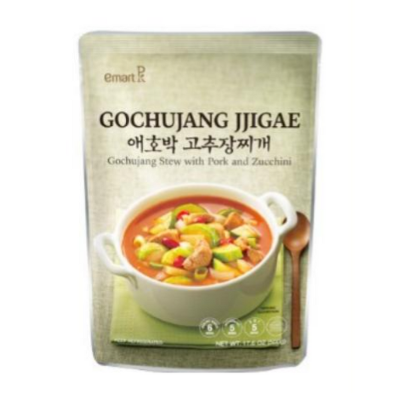 [SEPARATE FREE SHIPPING] Traditional Korean Soup and Stew Variety Set (Set of 7)