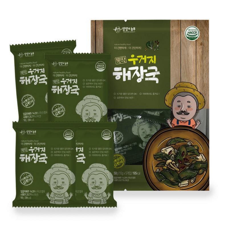 Korean Outer Greens Hangover Soup Broth Cubes 10g Each (5 per Pack)