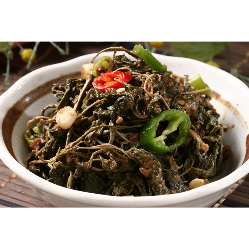 Dried Pepper Leaves 100g