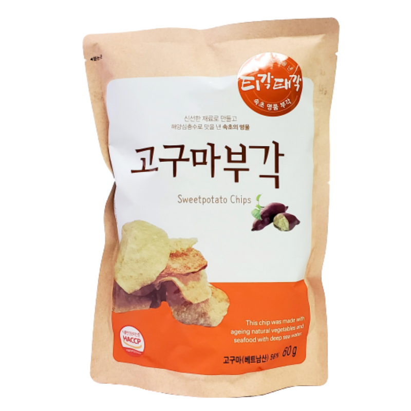 Crispy Sweet Potato Chips 60g (2 Bags per Box)