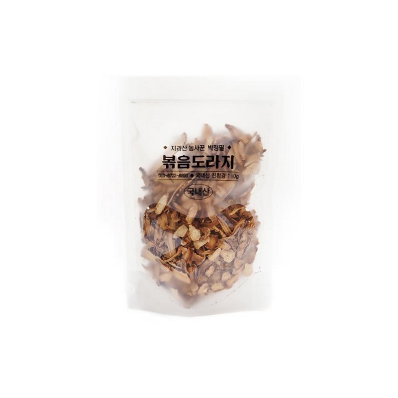 Roasted Bellflower Root Tea 120g