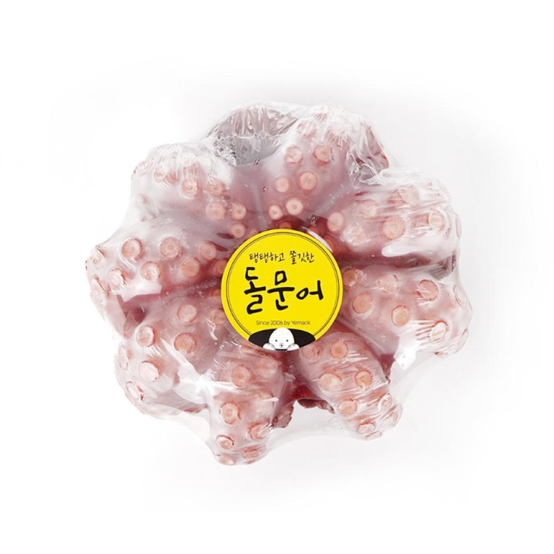 [PRE-ORDER] Boiled Whole Wild Stone Octopus (about 1.6kg)