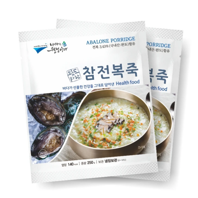 [SEPARATE FREE SHIPPING] Abalone Rice Set (Abalone Porridge 2 packs + Abalone Kimchi Fried Rice 3 packs + Abalone Seafood Fried Rice 3 packs)