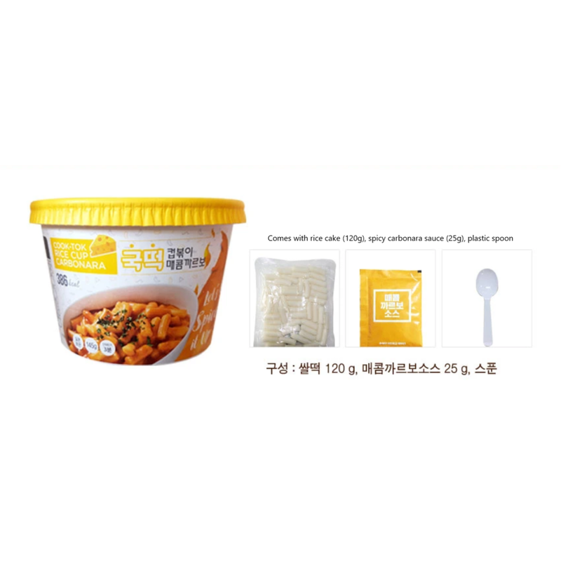 Cook-Tok Instant Spicy Rice Cake (Tteokbokki) Cup - Spicy Carbonara 145g (2 Cups per Order)