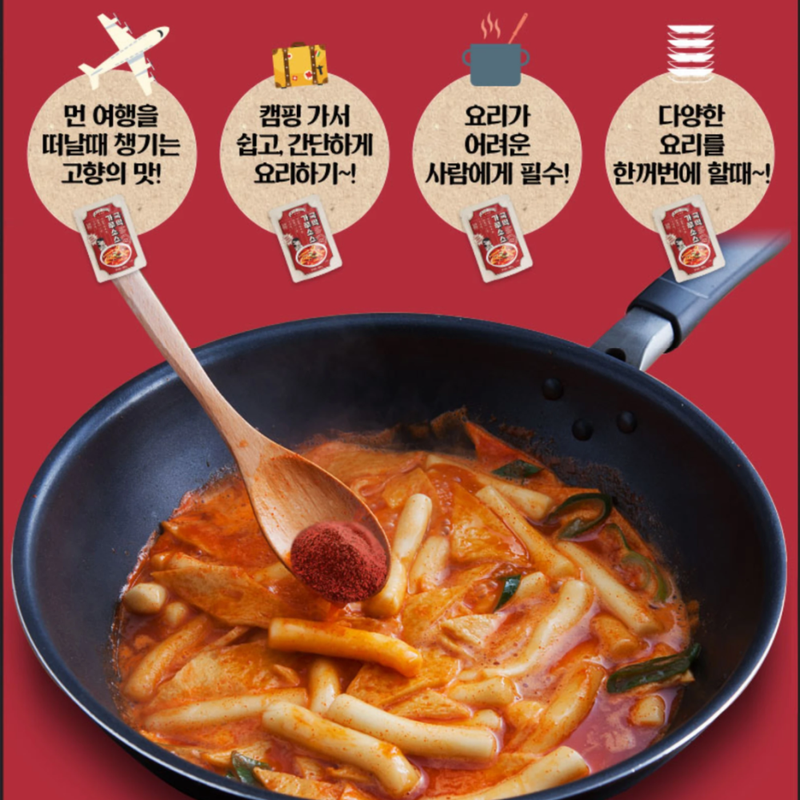 Cook-Tok Tteokbokki Powdered Sauce 1 Box (50g x 5 packets)