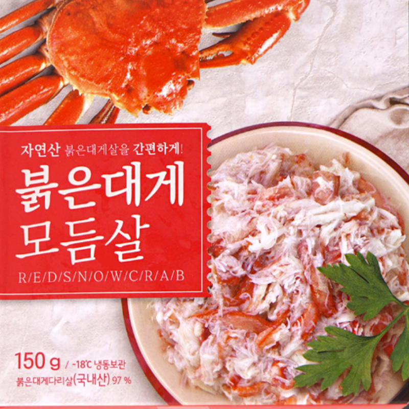 [SEPARATE FREE SHIPPING] Wild Red Snow Crab Meat 150g x 8 packs (1.2kg) per order
