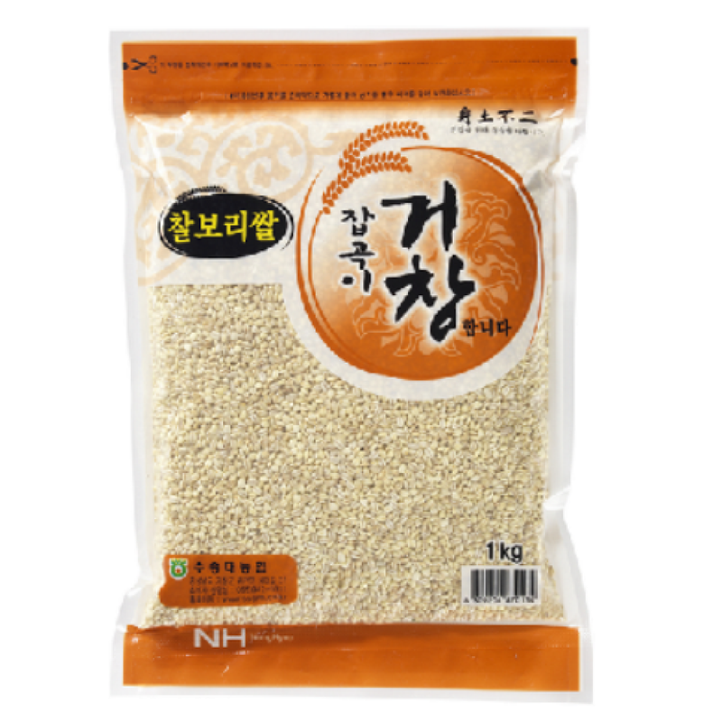[2020 NEW CROP] Geochang Sweet Barley 1kg