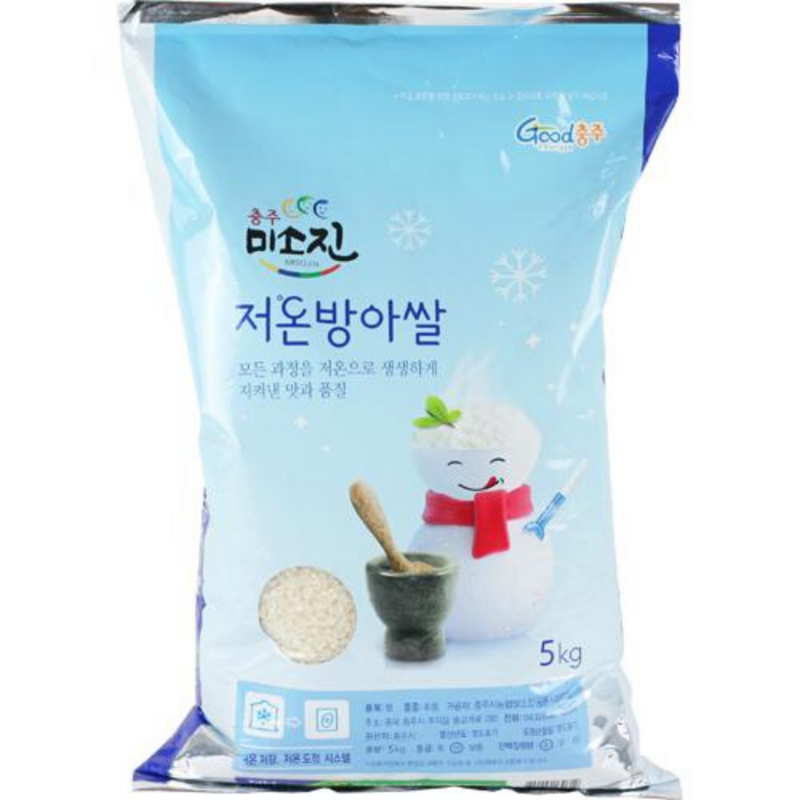 Premium Chuchung White Rice 5kg (Refrigerated storage) (Milled 06/01/2019)