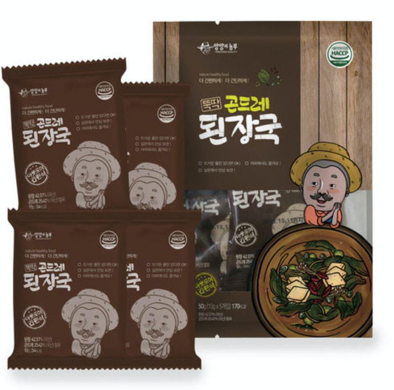 Korean Thistle Soybean Paste Broth Cubes 10g Each (5 Per Pack)
