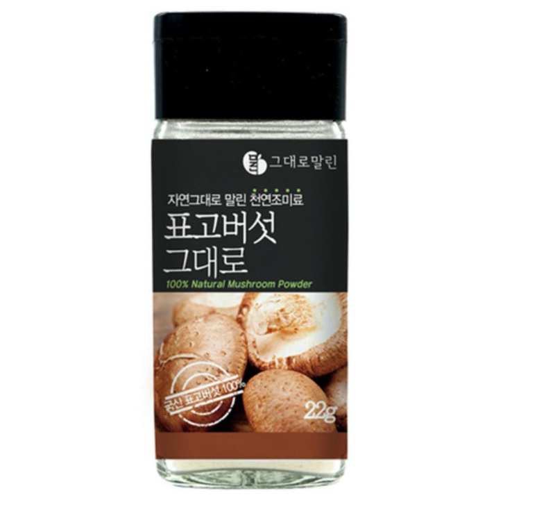 100% Natural Shiitake Mushrooms Seasoning