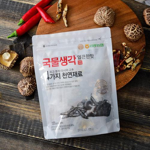 Korean Soup Base Broth Packets - Hot & Spicy 120g (20g x 6 Pack)