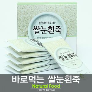 Sanmaeul White Rice Porridge 25g (6 Pouches per Box)