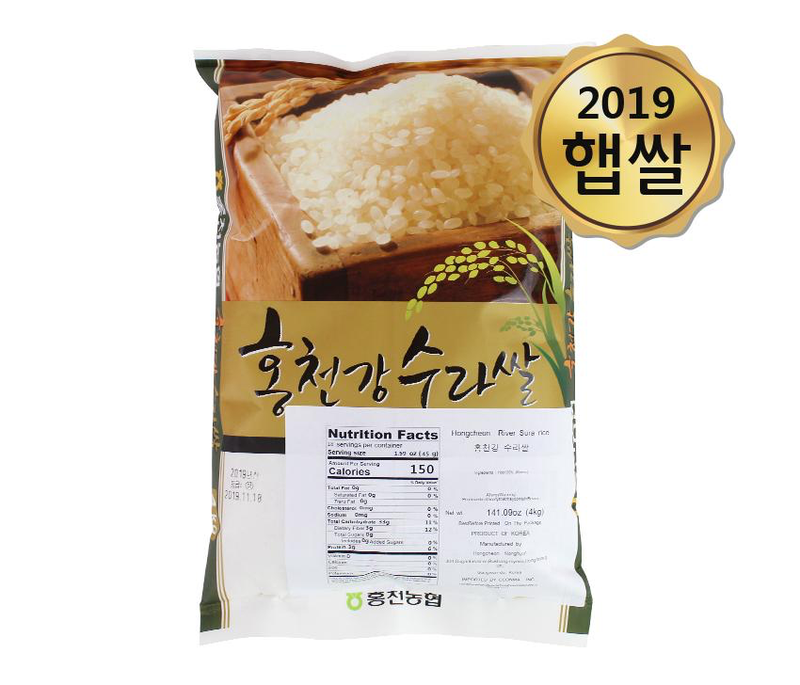 Hongcheon River Sura Rice 4kg (limited to 2 packs per order)