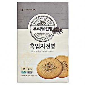 Try SeoulMills black sesame Korean snack!
