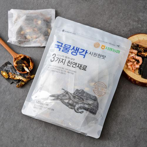 Korean Soup Base Broth Packets - Smooth & Refreshing 120g (20g x 6 Pack)