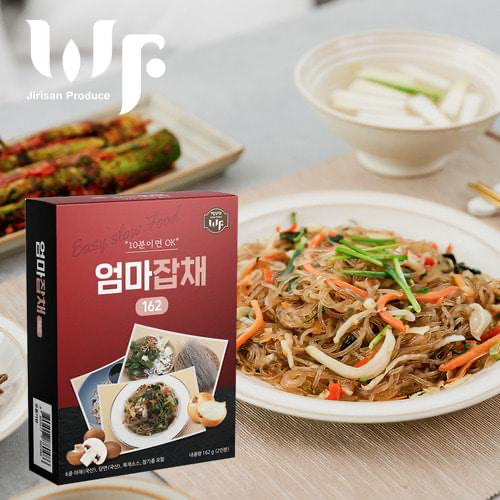 SeoulMills features the delicious mother's japchae collection.