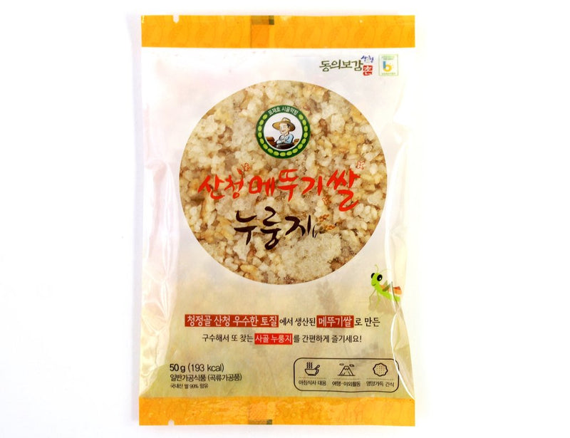 Sancheong Roasted Rice 50g (10 Bags per Order)