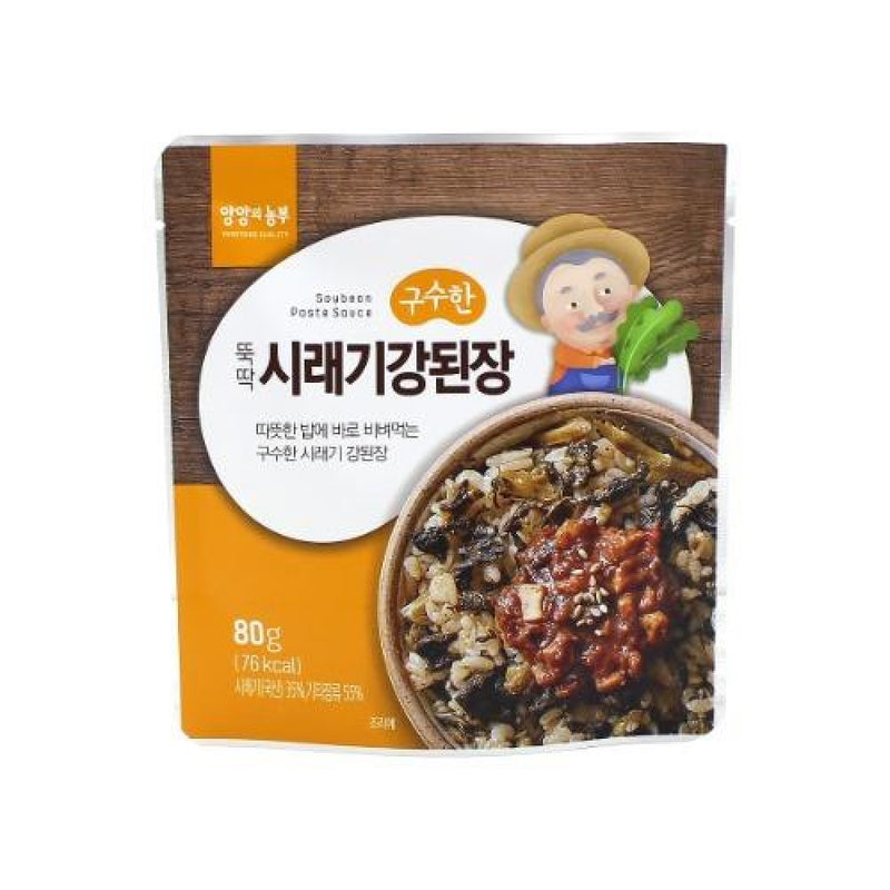 Dried Radish Leaf Thickened Soybean Paste Sauce 80g x 4 packets