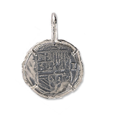 Atocha Re-creation Coin Pendant 1 Reale Single Prong in Sterling Silver
