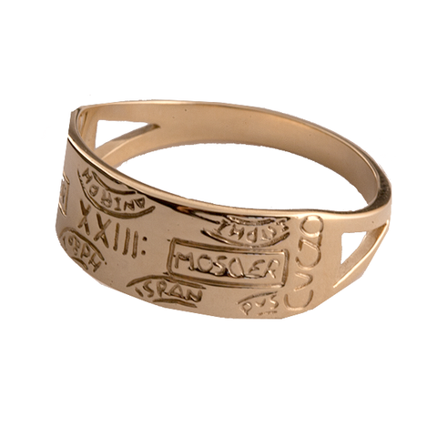 14K Gold Cuzco Bar Ring
