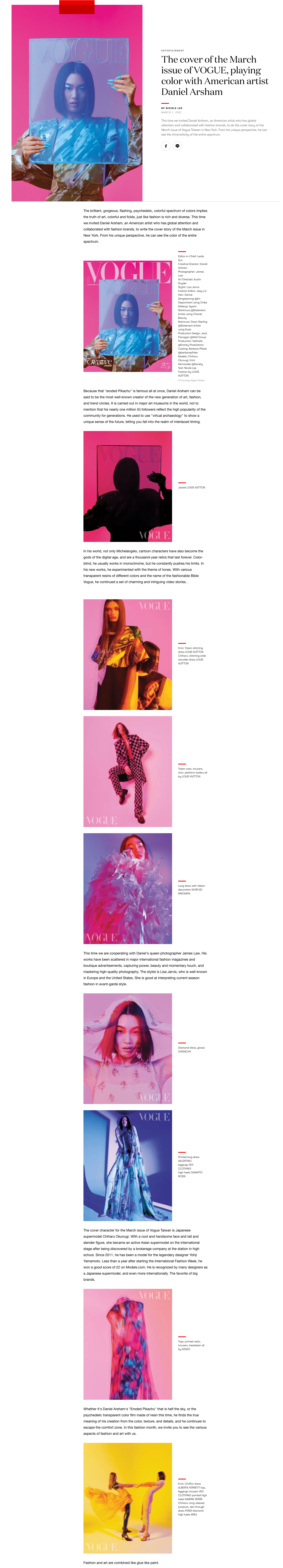 Vogue Taiwan press clipping featuring several images with pink, blue and yellow hued filters and couture outfits