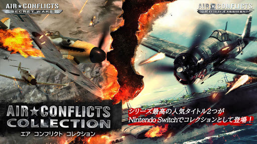 Japancodesupply_Air Conflict Collection