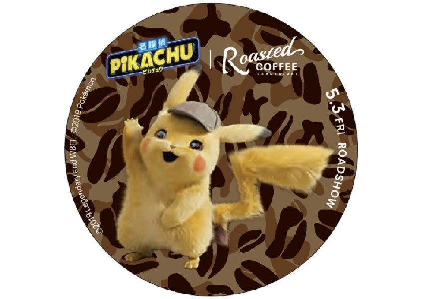 Detective Pikachu Roasted Coffee Laboratory