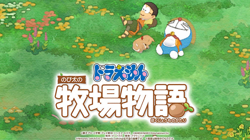 Doraemon: Nobita's Story of Seasons Logo
