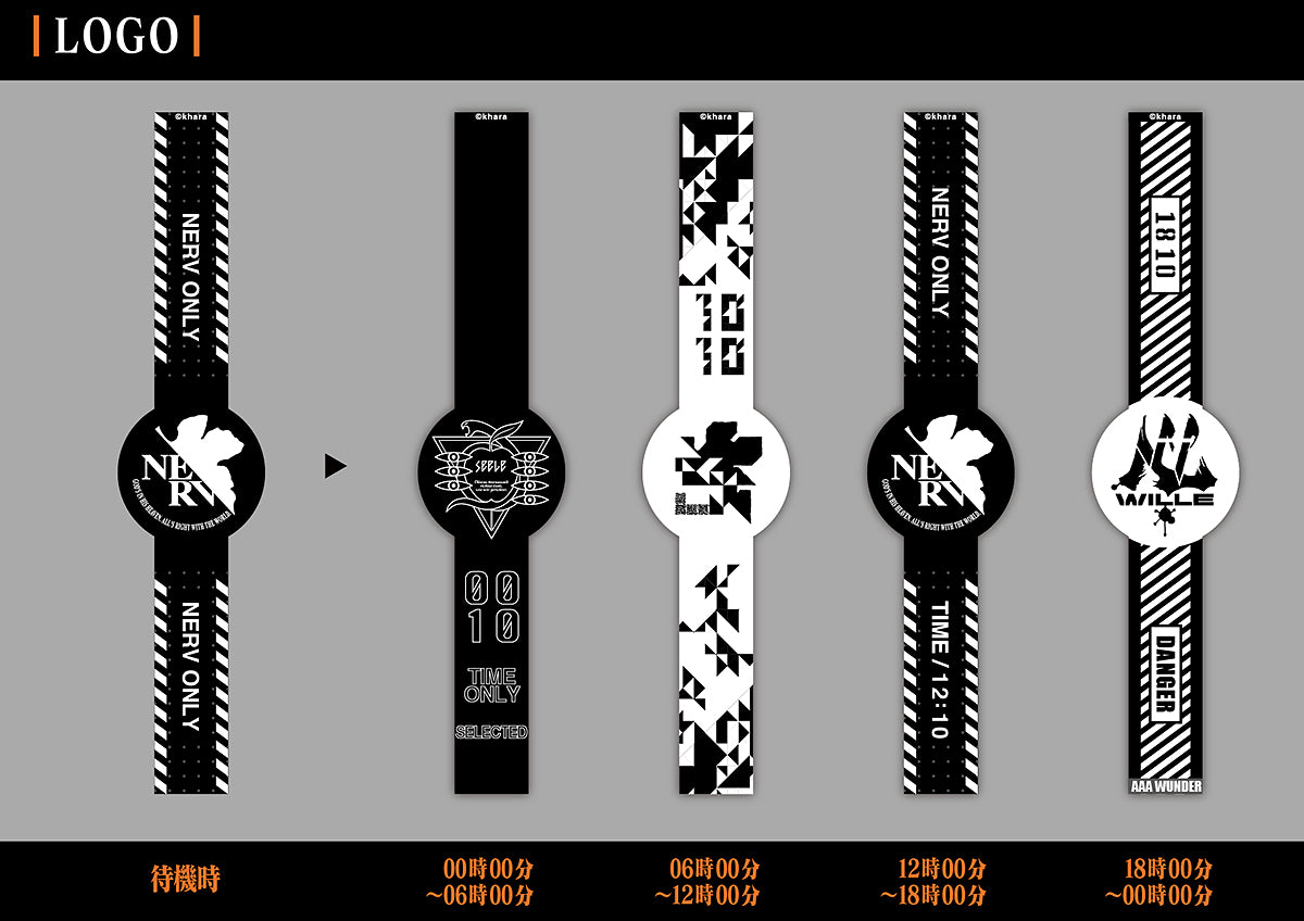 FES Watch U Evangelion Edition 03