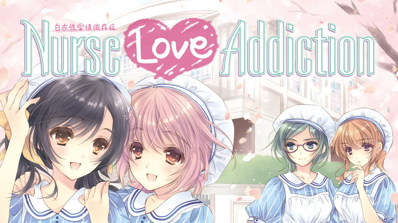 Nurse Love Addiction Logo