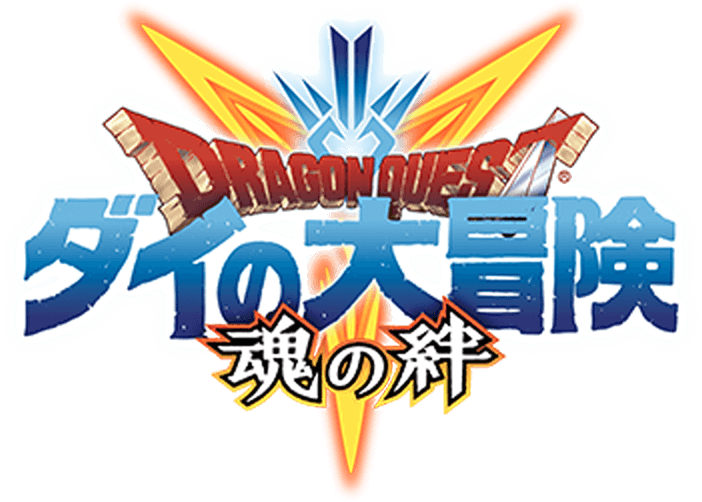 What to Expect From These 2 Dragon Quest New Games?