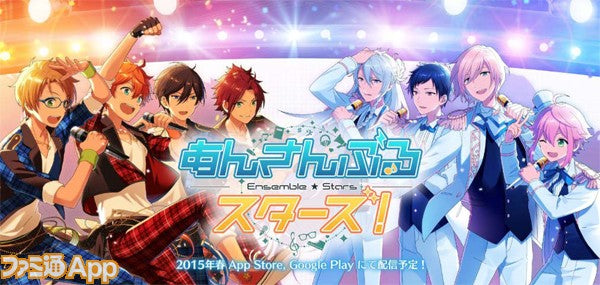 This Game Is Different Than Many Of My Other Idol Reviews Because One Actually About Boys Who Are Becoming Idols Lets Check It Out