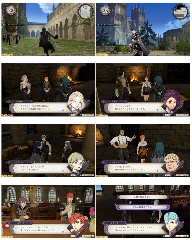 Fire Emblem : Three Houses scene 01