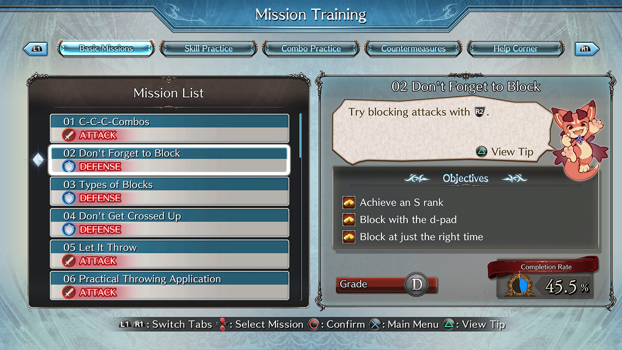 Granblue Fantasy Versus Training