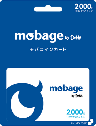 Mobage MobaCoin Card 2000JPY
